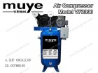 4.5HP 80GALLON / 20.0CFM@100 VF2090 PISTON AIR COMPRESSOR made by Muye Electromechanical CO.ltd.,